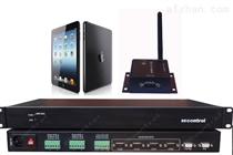 BEC-YC6500+ IPAD中控系統有售