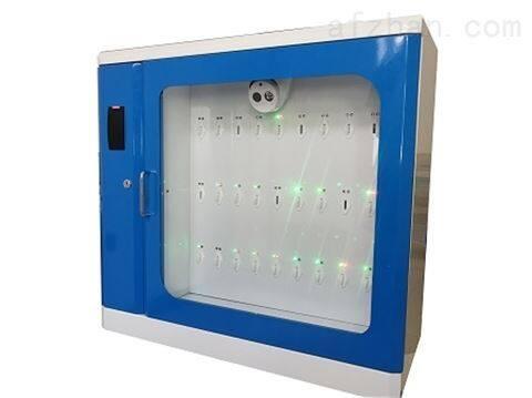 2020包邮新款埃克萨斯酒店专用智能钥匙柜