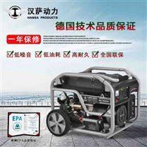 静音汽油5KW房车改装发电机