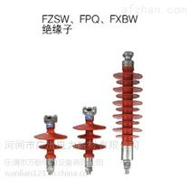FXBW-110/120复合悬式绝缘子