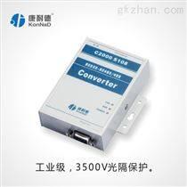 光电隔离型232转485协议转换器