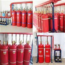 5.6-180L七氟丙烷管网式灭火系统