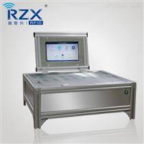 RFID大版測試儀