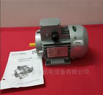 YS5614-4紫光YS鋁殼三相異步電動機