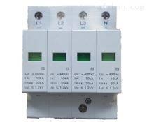 陕西东升PRD-20-385/4P 二级放电流20KA浪涌
