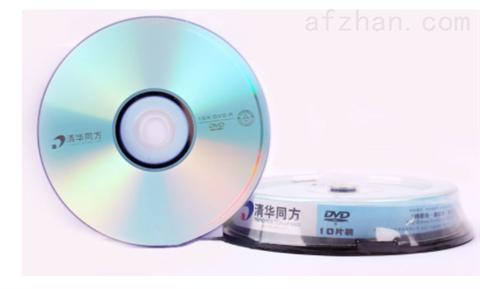 清华同方DVD光盘 A+级