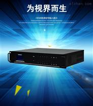 16进16出高清矩阵切换器 HDMI矩阵