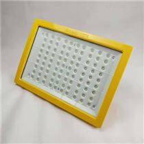 防爆LED照明灯