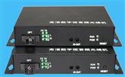 DVI高清数字视频光端机