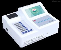 便携式胶体金荧光免疫层定量检测仪