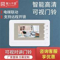 东莞 视频门禁 IP可视对讲 门禁设备供应商