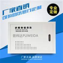 网络信息箱安全性强