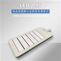 高亮节能LED灯具 户外庭院防水模组led路灯