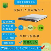 達訊綜合安防管理平臺9600系列廠家
