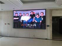 p2.5LED大屏幕生产厂家