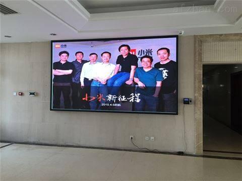 广西室内P2.5全彩LED电子显示屏厂家报价