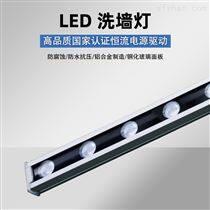 防水抗腐抗压LED洗墙灯 户外景观亮化线条灯
