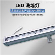 LED防水洗墻燈 24W景觀亮化燈具 戶外工程燈