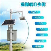 大气环境空气质量监测设备