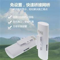 300M室外5.8G无线网桥3-5公里电梯CPE