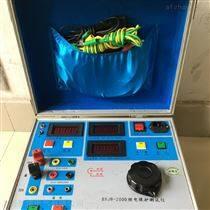 JBC-Ⅲ全自动继电保护测试仪