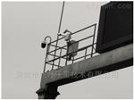 BYQL-NJD飞机场滑道能见度监测站,气象要素检测仪