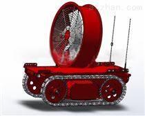 SR40消防排烟机器人厂家
