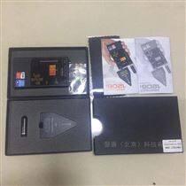 新款PROTECT 1206i无线信号探测仪一手货源