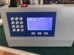 青島路博生產LB-4180S型 BOD5檢測儀