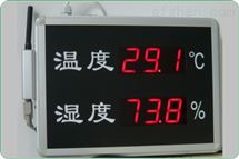YD-HT818X温湿度报警器 YD-HT818X  库号:M277978