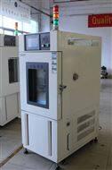 西安小型高低温交变试验箱价格