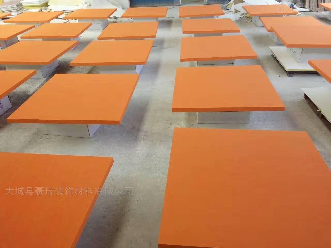 彩色天花板 轻便好安装的岩棉防火吸音板