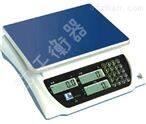 工业厂商电子零件精密桌秤