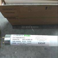 PAK-LED-OT-15WB-65-WB三雄PAK-LED-OT-15W/6500K LED雷达感应灯管
