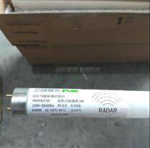 三雄PAK-LED-OT-15W/6500K LED雷达感应灯管