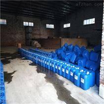 宜州市锅炉防垢剂厂家优质产品