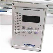 南自综保PSM642UX电动机保护装置