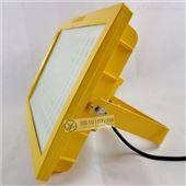 HRD93-300W免维护LED防爆灯 HRD93防爆LED灯