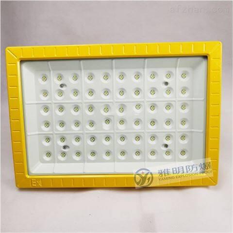 嵌入式150WLED防爆灯 150WLED防爆泛光灯