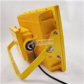 高品质250WLED防爆灯 250WLED防爆泛光灯