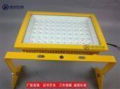 加油站LED防爆灯120w 方形防爆LED壁灯120w