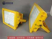 加油站LED防爆灯CCD97-100w120w150w