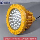 SBD85高效节能80w-100w免维护防爆LED灯