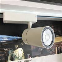 PAK-LED-S305三雄极光明智PAK35W可调角度LED导轨射灯