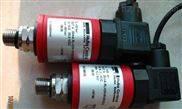 进口Huba Control604.9000001传感器