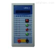 LBQ-II漏电保护器测试仪  HN17-LBQ-II  /M405836