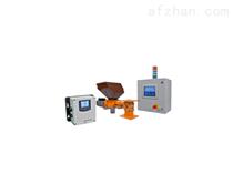 在线式彩色处理自动化技术(cPAT)塑料制造