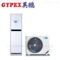 吴忠防腐空调立柜式KFT-5.0F