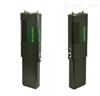 ST9601MSC原裝手持無線傳輸設備