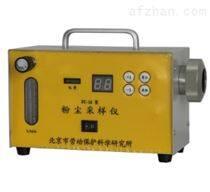 FC-1A 型大气采样器